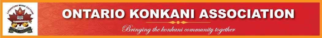 Ontario Konkani Association